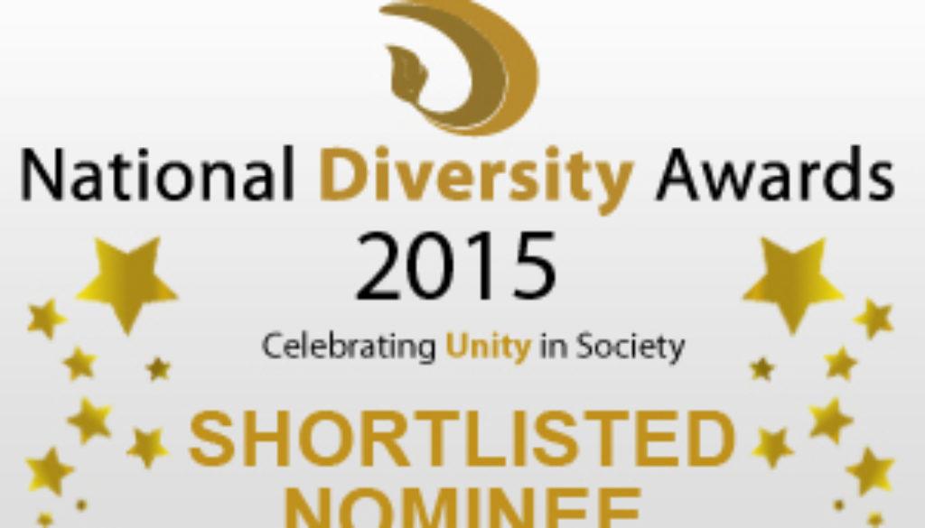 White NDA Shortlist#54F959E